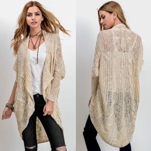 AMANDA Uber soft knit cardigan - CREAM